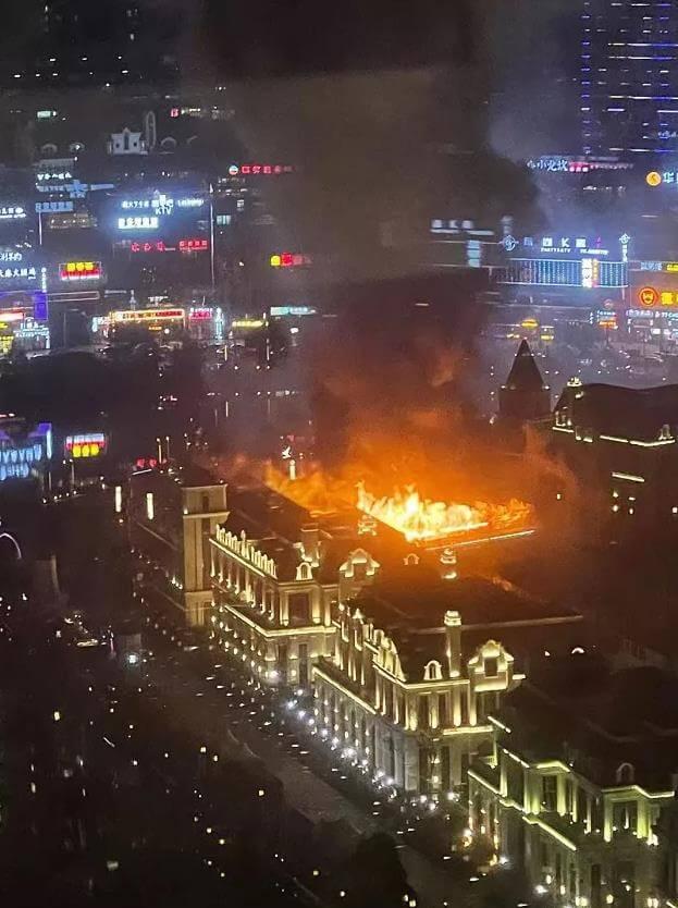 """贵阳方舟戏台失火,系当地重要""""文化地标"""""""